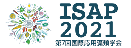 ISAP2020